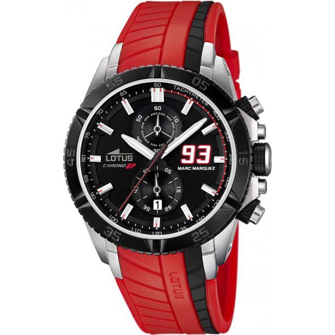 montre lotus l18103 5 montre rouge ronde moderne homme sur bijourama montre homme pas cher. Black Bedroom Furniture Sets. Home Design Ideas